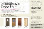 Door Fair.jpg