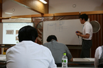 seminar09.6.19_1.jpg